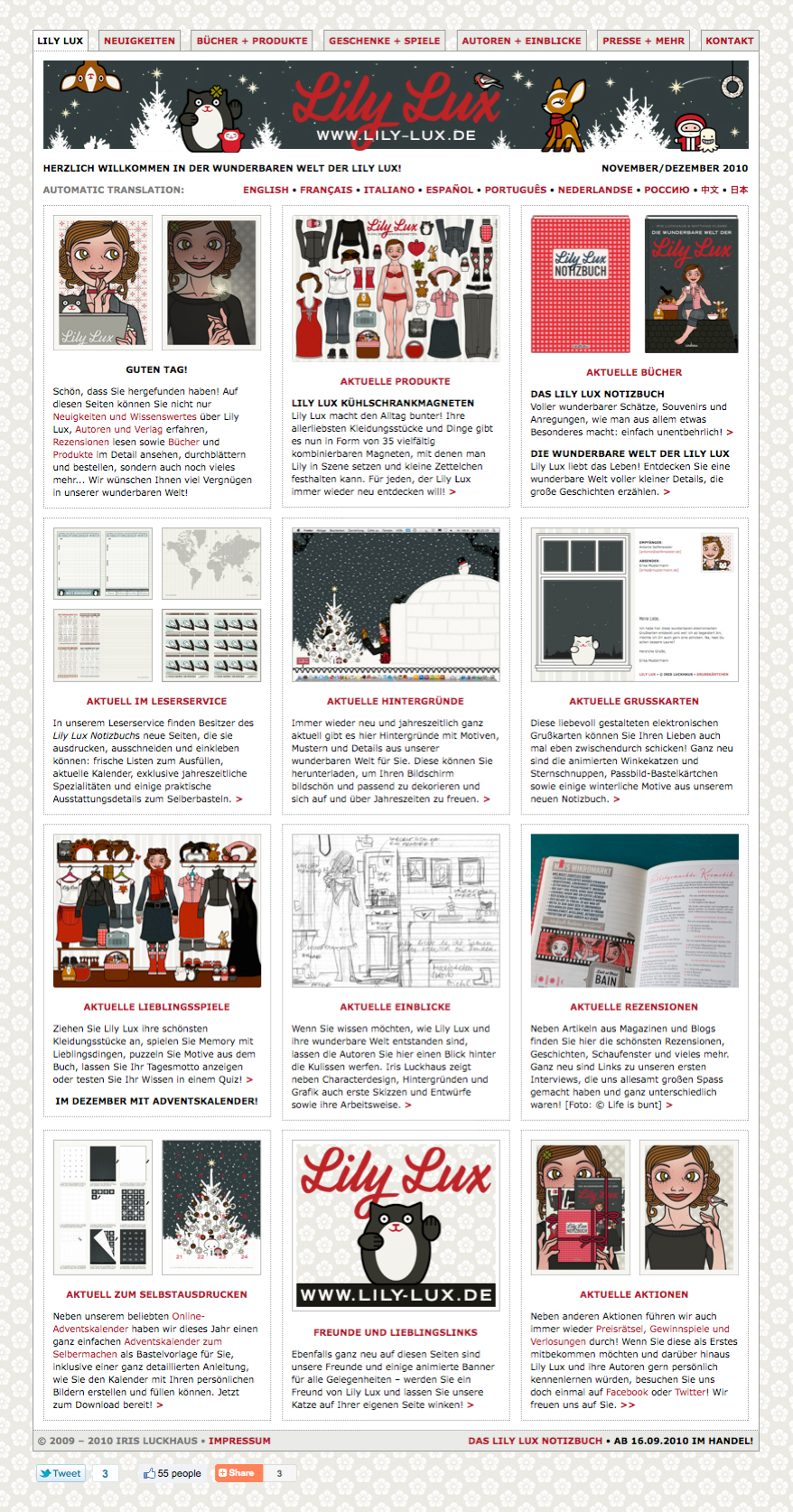 Startseite von Lily Lux im Winter und zu Weihnachten